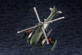 Hexa Gear Plastic Model Kit 1/24 Steelrain