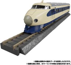 Takara Masterpiece MPG-01 Trainbot Shouki Raiden Combiner - Pre order
