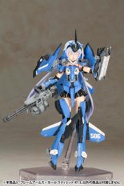 Frame Arms Girl Plastic Model Kit Stylet XF-3