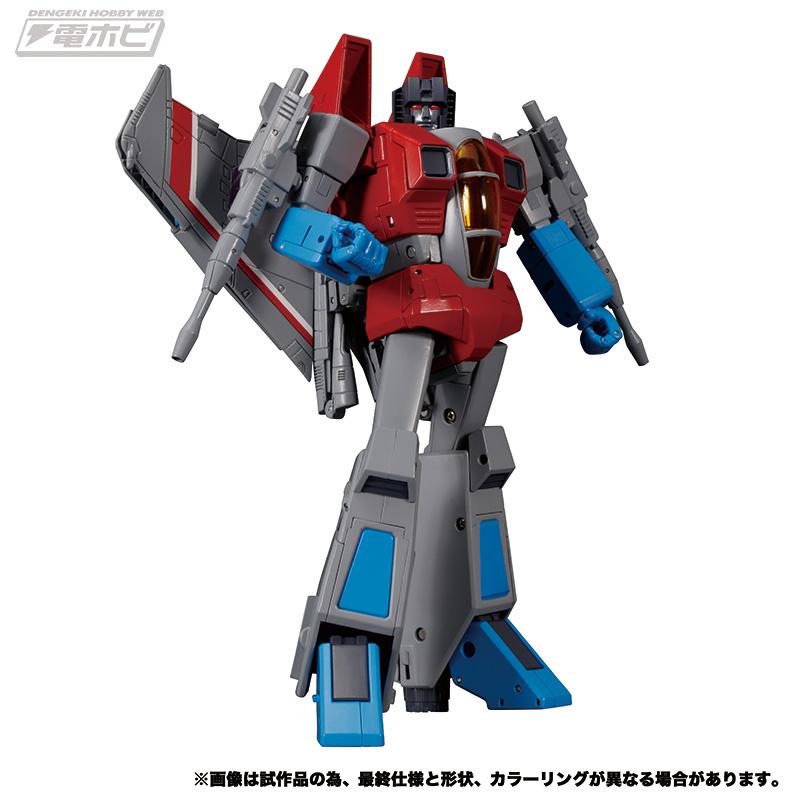 Takara MP-52 Starscream - Pre order