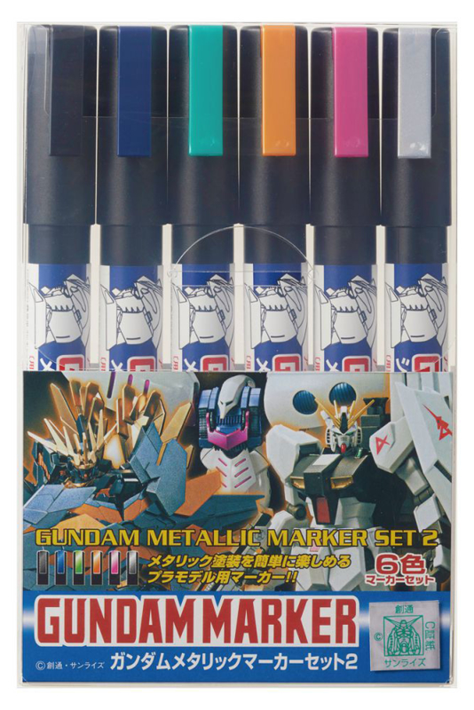 Gundam Marker AMS-125 Metallic set 2