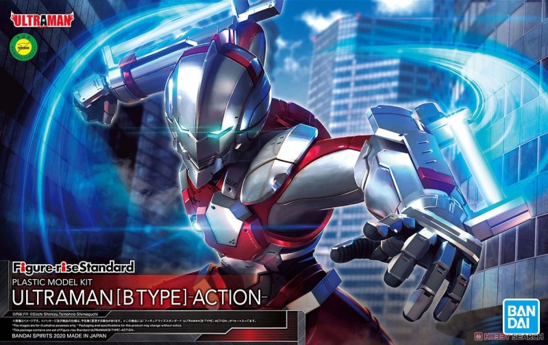 Figure-rise Ultraman B Type Action