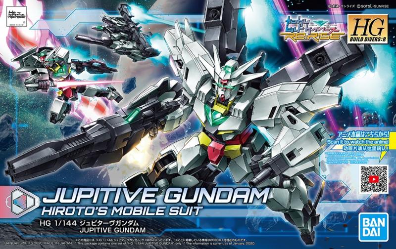 1/144 HGDB PFF-X7/J5 Jupitive Gundam