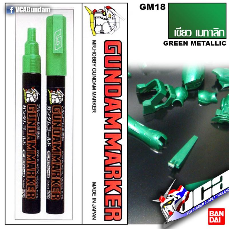 Gundam Marker GM-18 Metallic Green Marker