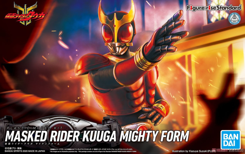 Bandai Figure Rise Kamen Rider Kuuga Mighty Form