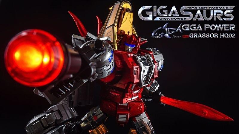 Gigapower Gigasaurs HQ-02R Grassor Chrome Version