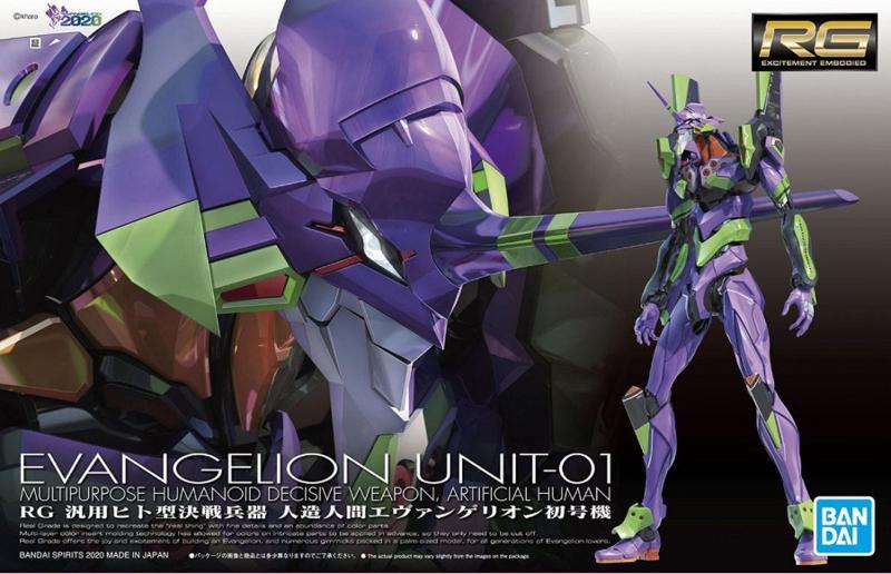 RG Evangelion Unit-01