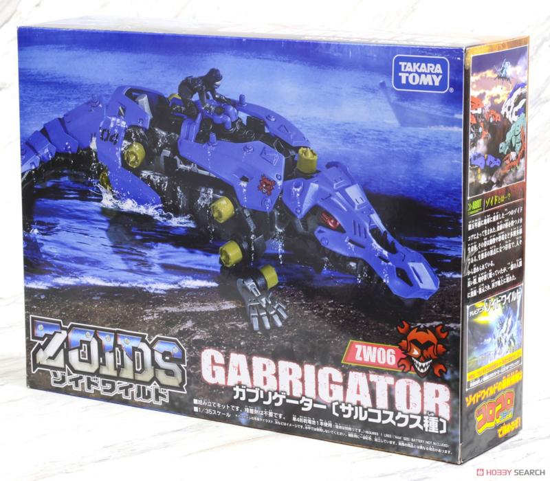Takara Zoids WIld ZW-06 Gabrigator (M)