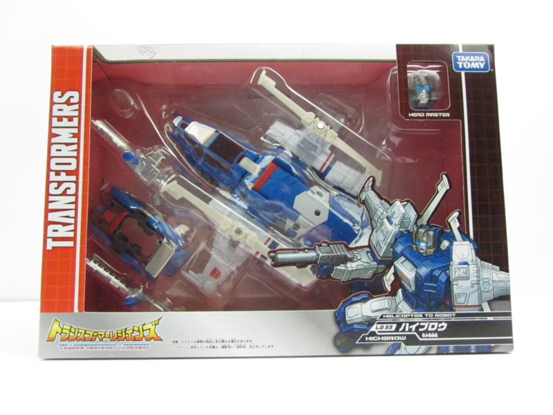 Takara Legends LG-33 Highbrow