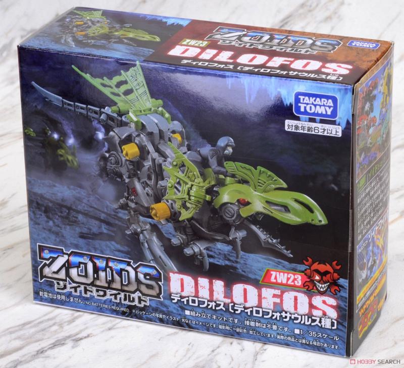 Takara Zoids WIld ZW-23 Dilophos (S)