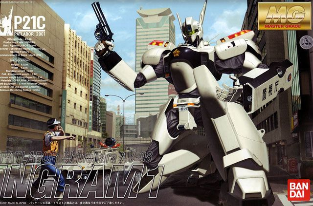 1/35 MG Patlabor : Shinohara AV-98 Ingram 1