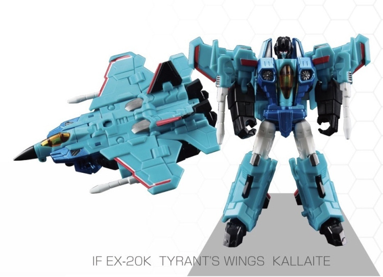 Iron Factory IF EX-20K Tyrant's Wings Kallaite