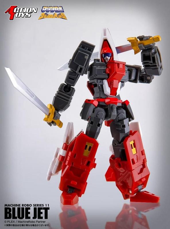Action Toys Machine Robo 11 Blue Jet - Pre order