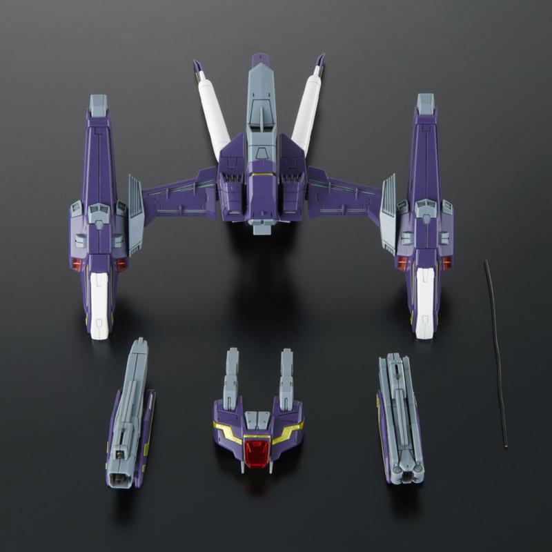P-Bandai: 1/100 MG Lightning striker for Aile Gundam Ver.RM
