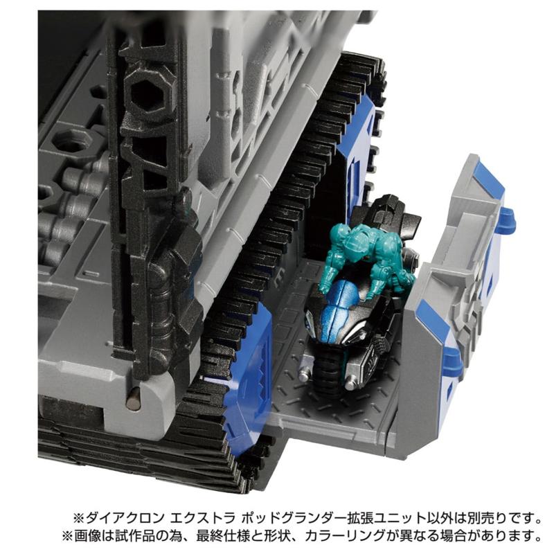 Takara Diaclone Extra Pod Grander Expansion Unit - Pre order