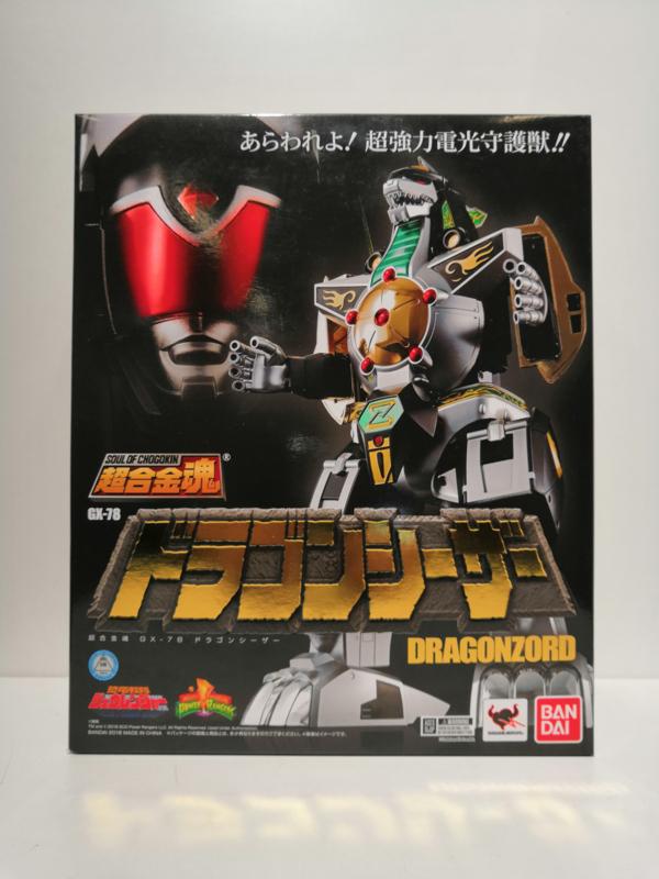 Bandai Soul Of Chogokin Power Rangers  GX-78 Dragonzord