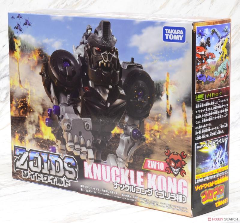 Takara Zoids WIld ZW-10 Knuckle Kong (M)
