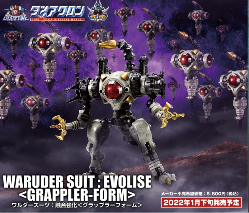 Takara Diaclone DA-82 Walder Suit: EVOLISE [Grappler Form] - Pre order