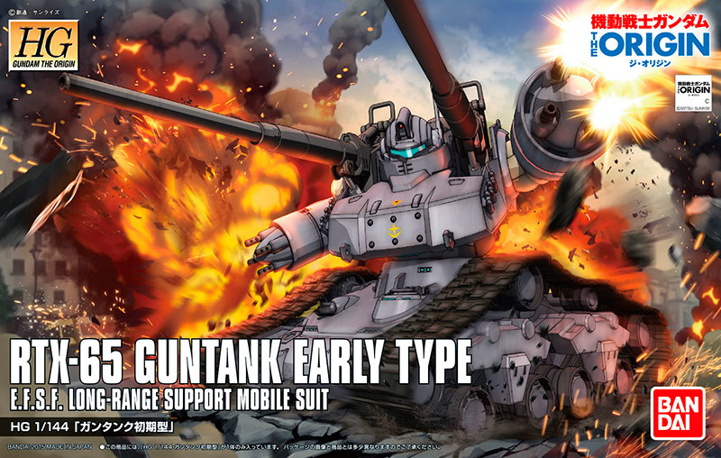 1/144 HGGTO RTX-65 Guntank Early Type
