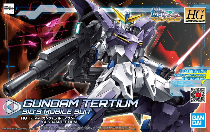 1/144 HGBDR MSF-007TE Gundam Tertium