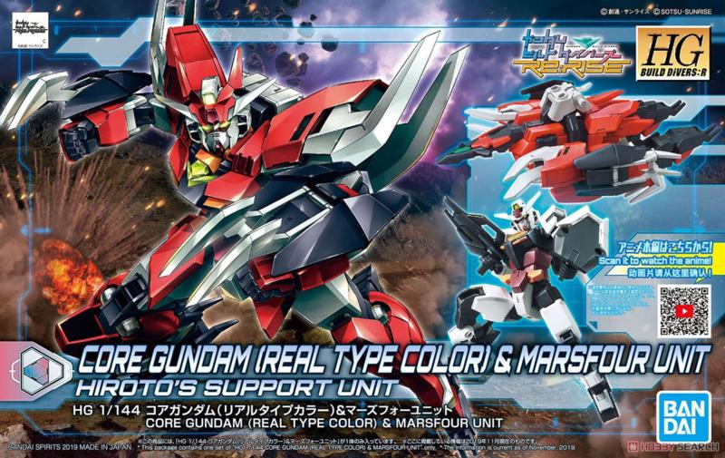 1/144 HGBD:R Core Gundam [Real Type Colors] Marsfour Unit