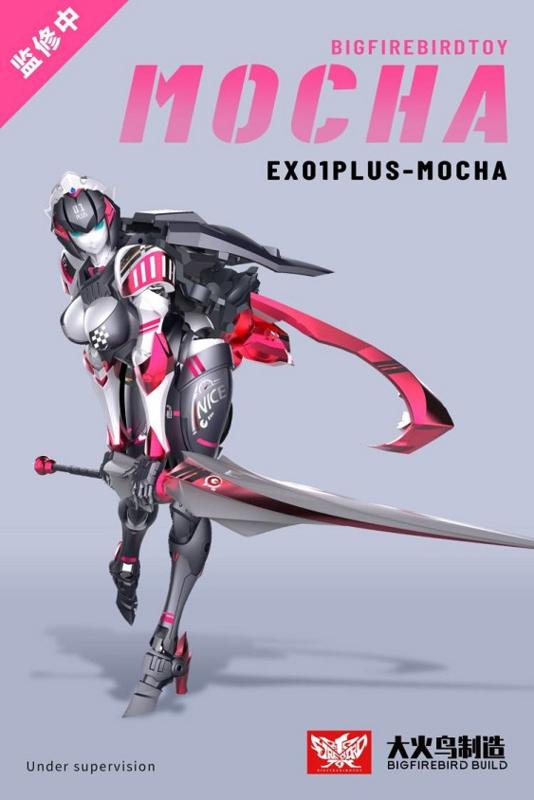 Big Fire Bird EX-01 Plus Mocha - Pre order