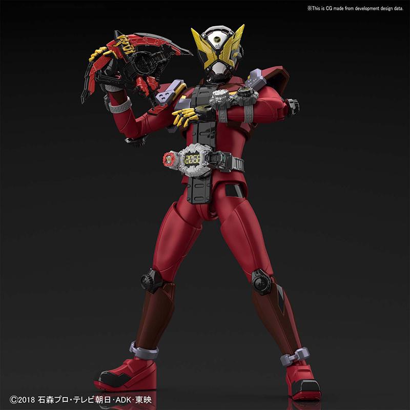 Bandai Figure Rise Kamen Rider Geiz