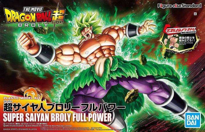 Figure-rise Dragon Ball Super Saiyan Broly [full power]