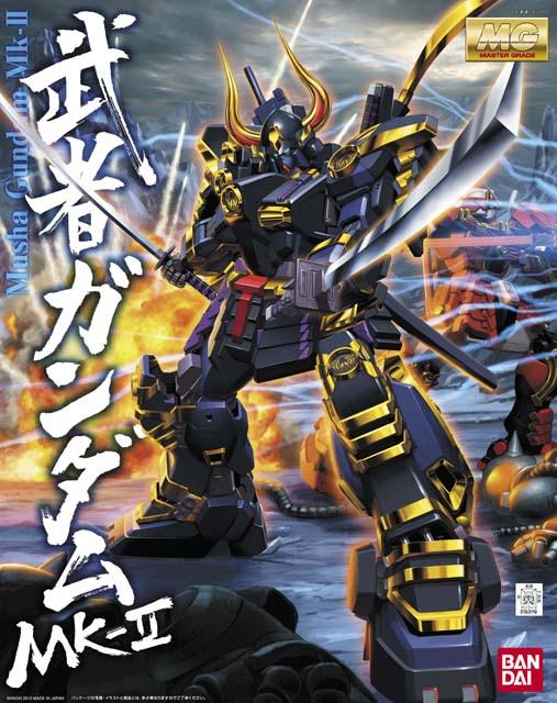 1/100 MG Musha Gundam MK II
