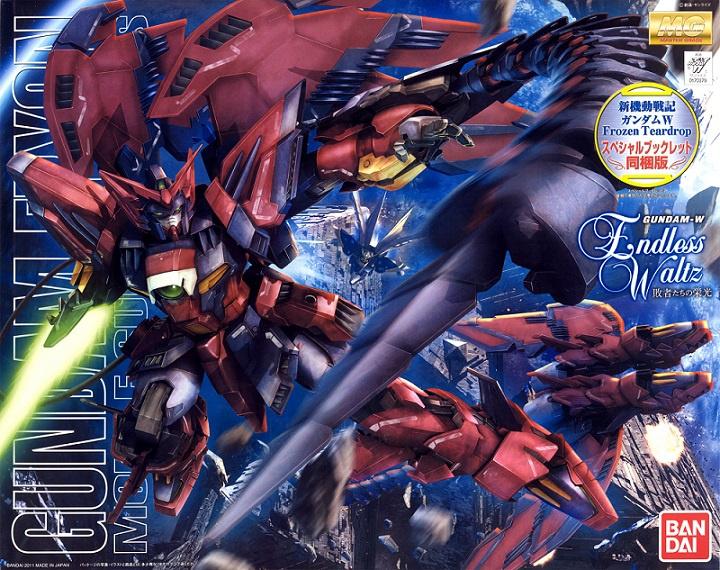 1/100 MG OZ-13MS Gundam Epyon