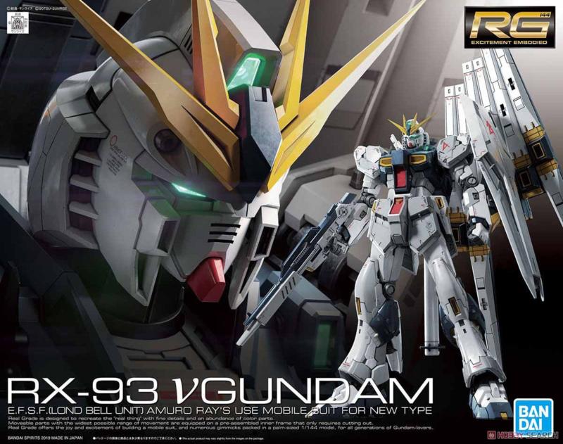 RG 1/144 Nu Gundam