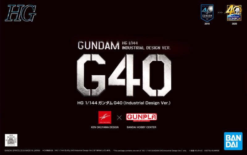 1/144 HG Gundam G40 [Industrial Design Ver.]