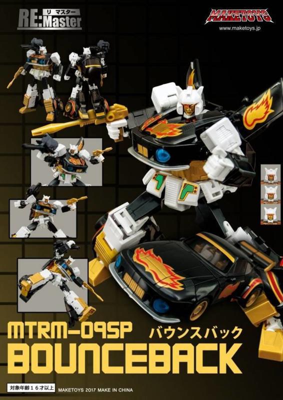 Maketoys  MTRM-09SP Bounceback