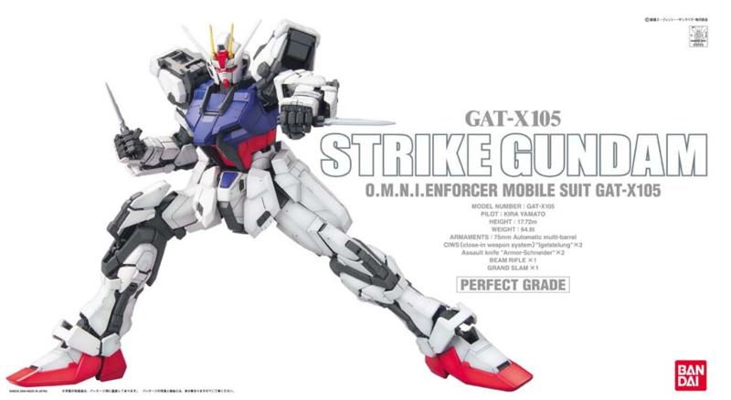 1/60 PG GAT-X105 Strike Gundam