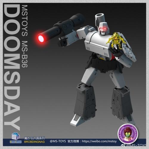 MS Toys MS-B36 Doomsday