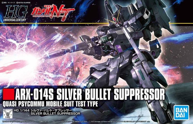 1/144 HGUC ARX-014S Silver Bullet Suppressor