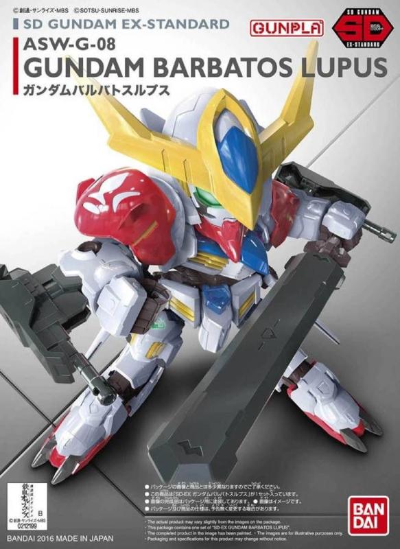 SD Ex-Std: ASW-G-08 Gundam Barbatos Lupus
