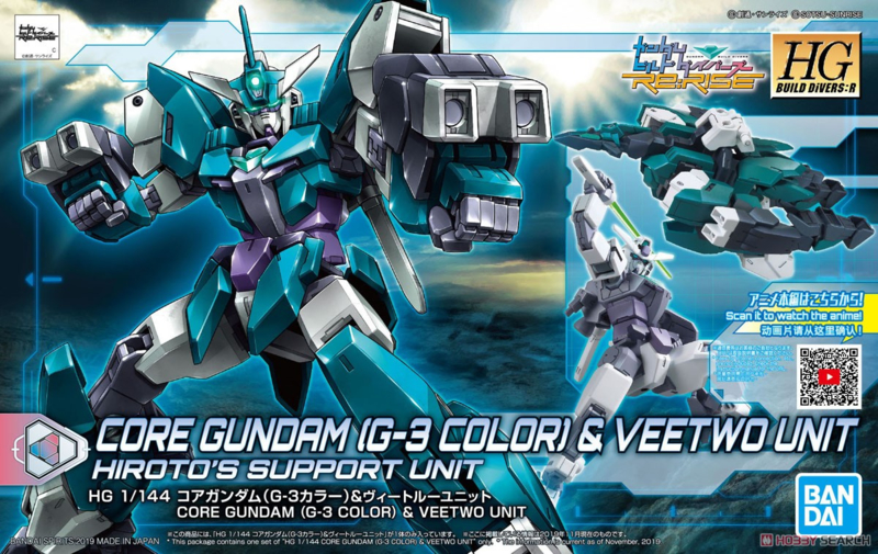 1/144 HGBD:R  Core Gundam [G-3 Color] Veetwo Unit