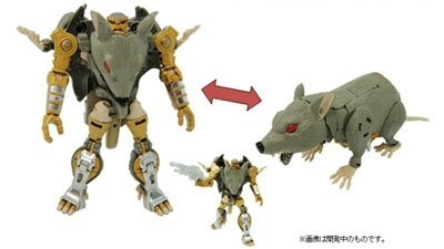Beast Wars 20th Anniversary Exclusive LG EX Rattrap