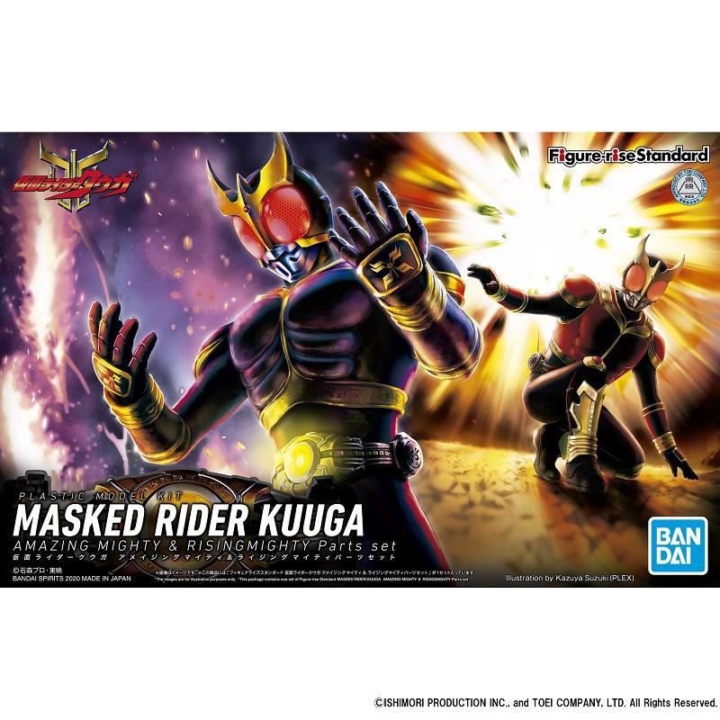 Bandai Figure Rise Masked Rider Kuuga & Rising Mighty - Per order