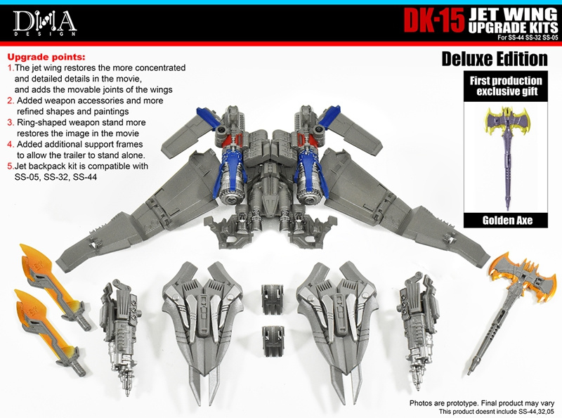 DNA DK-15 Jet Wing Upgrade Kits [Deluxe Edition] - Pre order