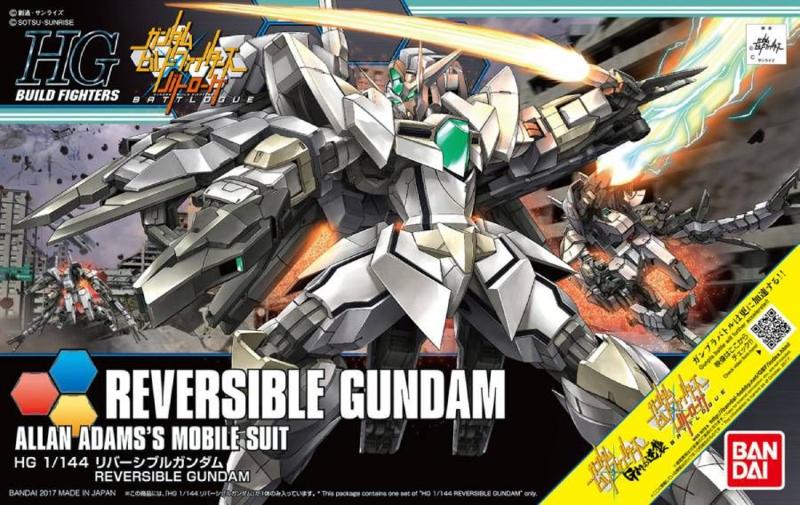 1/144 HGBF CB-9696G/C/T Reversible Gundam