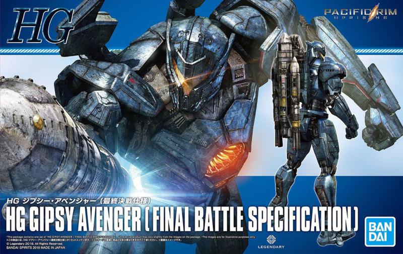 1/144 HG Pacific Rim Gipsy Avenger Final Battle