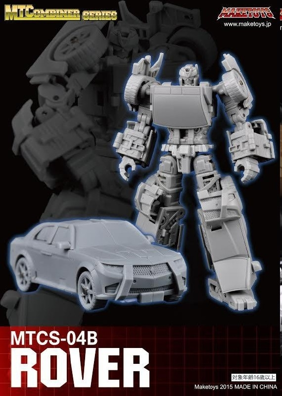 Maketoys MCTS-04B Rover