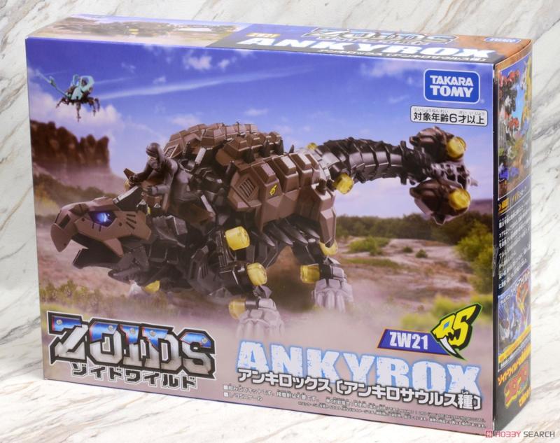 Takara Zoids WIld ZW-21 Ankyrocks (M)