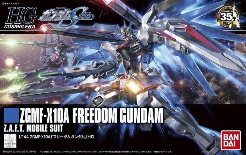 1/144 ZGMF-X10A Freedom Gundam (revive)
