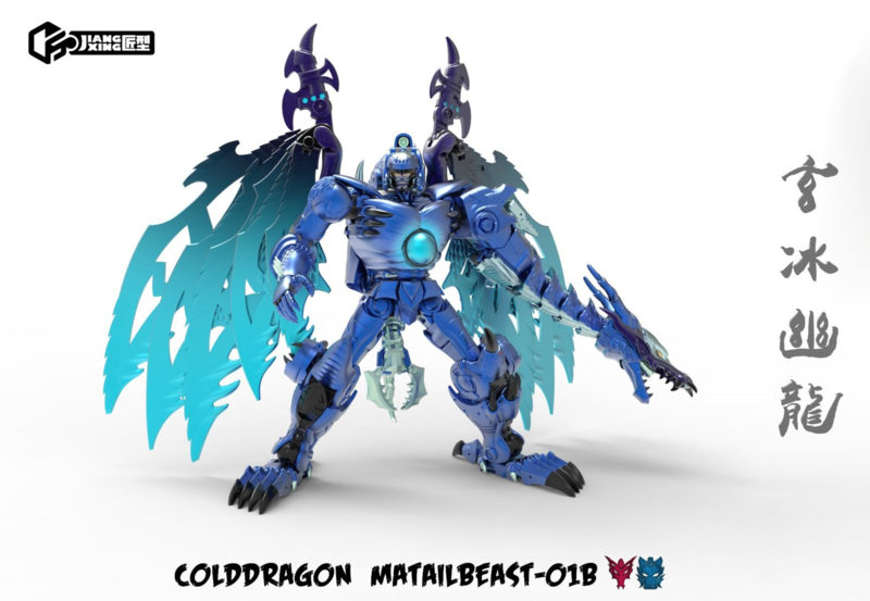 Jiangxing MB-01B Cold Dragon - Pre order
