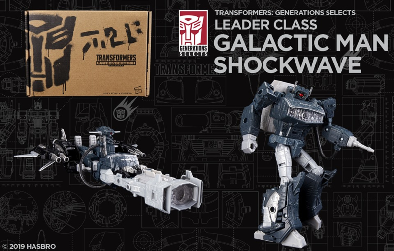 Hasbro Leader Galactic Man Shockwave