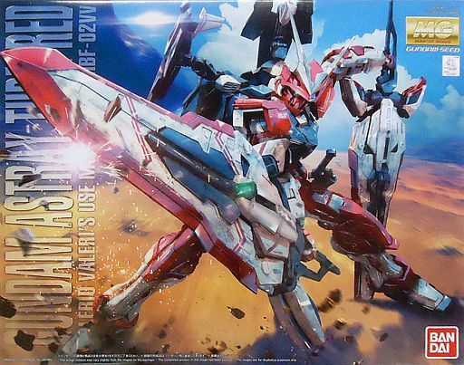 1/100 MG MBF-02VV Gundam Astray Turn Red