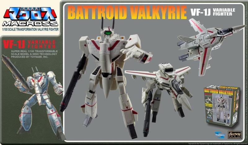 Macross VF-1J (Hikaru Ichijyo) 1/100 Scale Figure - Pre order